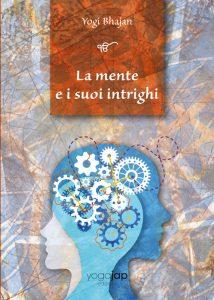copertina libro sulla mente e i suoi intrighi