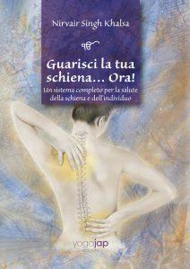 copertina libro per guarire il mal di schiena
