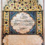 Il Potere della Shabad, del Gurbani Kirtan e del Naam Simram